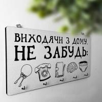 Фото Ключница настенная Не забудь