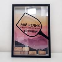 Фото Копилка для винных пробок Оптимиста