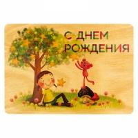 Деревяная открытка Девочка под деревом