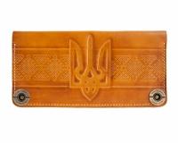 Кошелек Ukraine