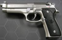 Пистолет зажигалка - Беретта бол