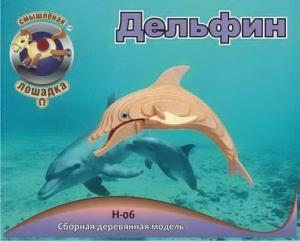 Сборная деревянная модель Дельфин (3D пазл)