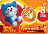 Теплый пакет для перчаток 8 часов тепла 2шт.