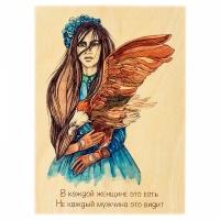 Загадка женщины Орел