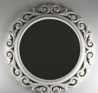 Зеркало Amida Silver