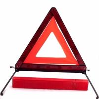 Фото Знак аварийной остановки в футляре