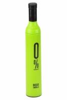 Зонт бутылка 4 вида