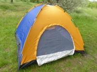 Палатка 4-х местная туристическая для отдыха на природе 206х206 см (сине-желтый)