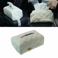 Органайзер для салфеток в автомобиль