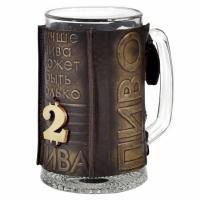 Фото Бокал с футляром Лучше пива может быть только 2 пива