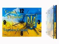 Часы Слава Україні, Героям Слава №3