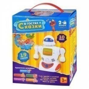 Робот-сказочник
