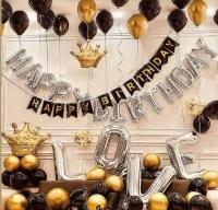 Фото Набор воздушных шаров для фото на день рождения Happy Birthday