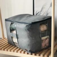 Органайзер для одежды, постельного белья, одеял 46х32х29 см (Серый)