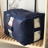 Органайзер для одежды, постельного белья, одеял 46х32х29 см (Синий)