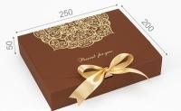Подарочная коробка с тиснением 20х25х5 см (коричневая)