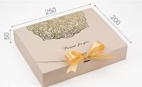 Подарочная коробка с тиснением 20х25х5 см (бежевая)