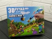 3D ручка для рисования Minecraft с Led дисплеем