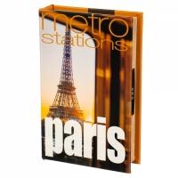 Фото Книги сейф Paris metro stations 26 см с кодовым замком