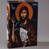 Книга-сейф Иоанн Предтеча