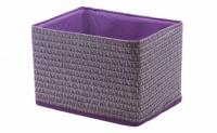 Короб Вязанка без крышки складной S Фиолетовый