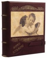 Кожаный Фотоальбом на ремне Ангел