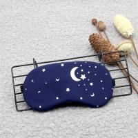 Фото Маска для сна Звездное небо