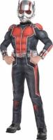 Маскарадный костюм Человек Муравей (объемный)