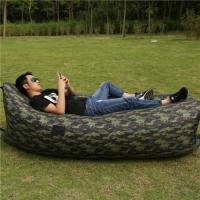 Надувное кресло-лежак хаки