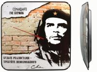 Настенные Часы Че Гевара
