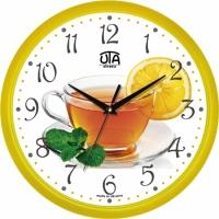 Настенные Часы Сlassic Чайная Церимония Yellow