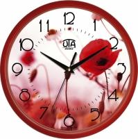 Настенные Часы Сlassic Маки Red