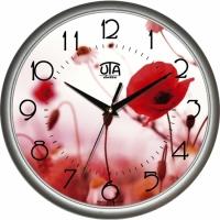 Настенные Часы Сlassic Маки Silver