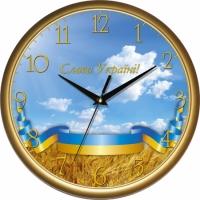 Фото Настенные Часы Сlassic Слава Украине