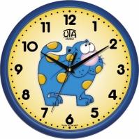 Настенные Часы Сlassic Задумчивый Котенок