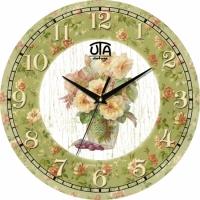 Настенные Часы Vintage Весений букет