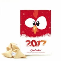 Печенье с заданиями C Новым Годом Cock