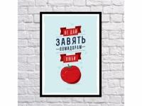 Постер Помидор