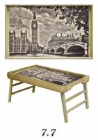 Столик для завтрака на ножках Лондон