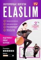 Женские не рвущиеся колготки ElaSlim 3 (Черный)